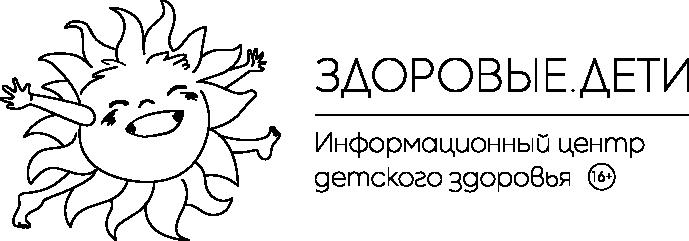Здоровые дети Logo