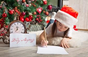 Как не разочаровать ребенка подарком